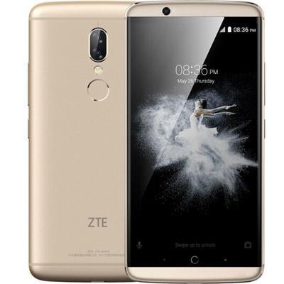 【顺丰包邮】中兴  天机7s(A2018)4G安全手机 双卡双待 全网通