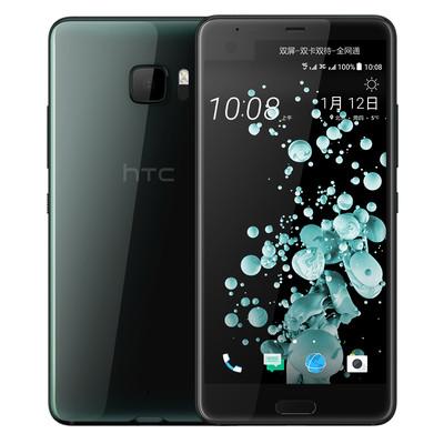 HTC U Ultra(U-1w)移动联通电信六模全网通 双卡双待双屏