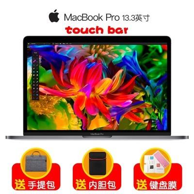 【apple授权专卖】 Macbook Pro(MNQG2CH/A)银色