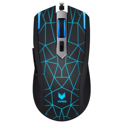 雷柏 V26光学游戏鼠标 电竞鼠标 有线鼠标 雷柏鼠标