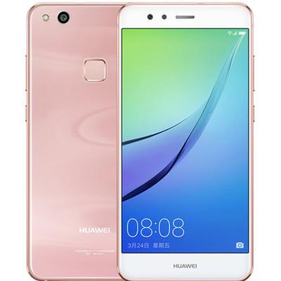 现货Huawei/华为 nova 青春版智能全网通手机4+64G)