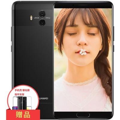 【顺丰包邮 送壳膜】华为 Mate 10 4GB+64GB 移动联通电信4G 双卡双待 亮黑色 行货64GB