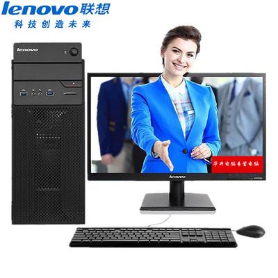 【官方授权 顺丰包邮】联想 扬天T6900C 立式商用台式机 酷睿i5-6500 4GB 1TB  预装Windows 10  显示器可选配 带光驱