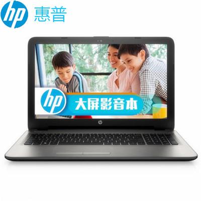 【顺丰包邮】惠普 Pavilion 15-bd003TX(X5P60PA)15.6英寸笔记本电脑(i5-6200U 4G 500G 2G独显 FHD Win10)银色