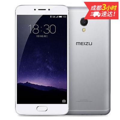 【赠壳膜+指环支架】魅族 MX6(3GB+32GB/全网通)4G智能手机