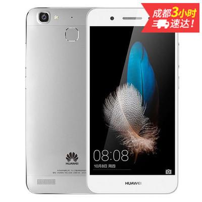 华为 畅享5S 全网通 4G智能手机