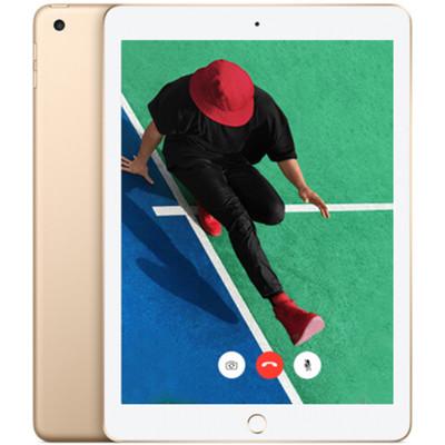 【顺丰包邮】苹果iPad 平板电脑 9.7英寸2017新款(128G WLAN版)