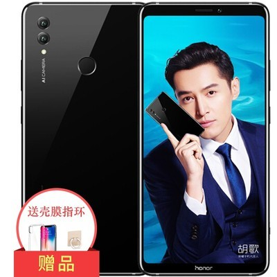 【顺丰包邮】荣耀Note10 全网通 6G运行 全面屏手机 双卡双待 幻影蓝 行货128GB