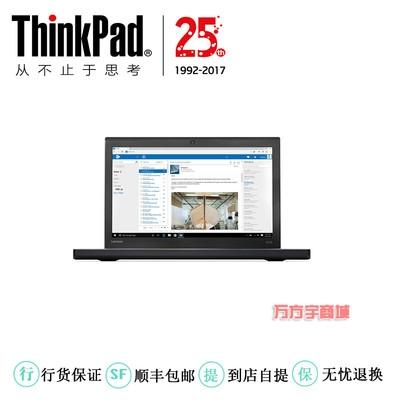 ThinkPad X270(20K6A00ACD)新品双硬盘顺丰包邮同城可免费送货上门