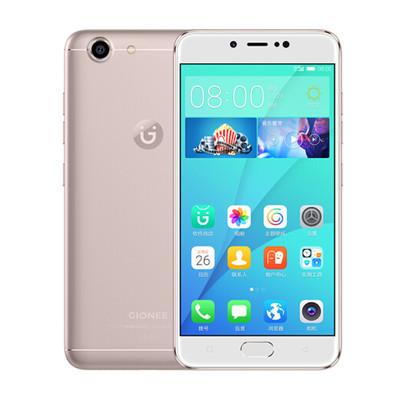 金立S10C 4GB+32GB版 移动联通电信4G手机 双卡双待