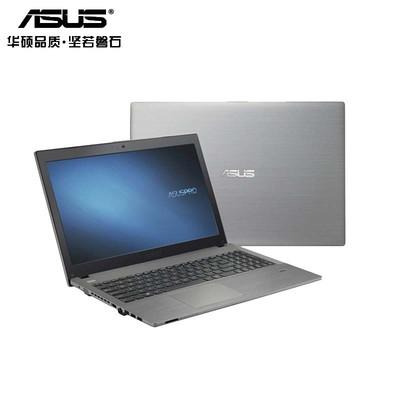【顺丰包邮】华硕 PRO553UJ6500(4GB/1TB/2G独显)15.6英寸性能本 (i7-6500U 4G 1TB GT920M-2G独显 商务办公 图形处理 工程设计