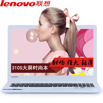 【顺丰包邮】联想 Ideapad 310S-15-ISE(8GB/1TB/2G独显)15.6英寸时尚轻薄本 酷睿i7-7500U 8GB 1TB R5 M330-2G独显 Windows 10