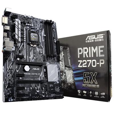 Asus/华硕 PRIME Z270-P台式机电脑游戏主板非Z170 支持1151针