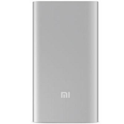 小米(MI)充电宝5000mAh薄聚合物移动电源手机通用便携 银色
