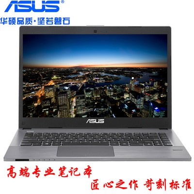 【新款上市】华硕 PRO454UQ7500(4GB/1TB/2G独显)14英寸笔记本电脑