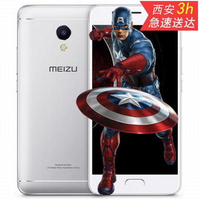 【包邮】魅族 魅蓝5s(全网通)  3G RAM