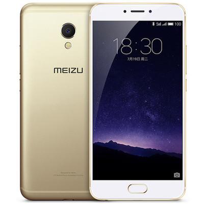 Meizu/魅族 MX6金属全网通十核5.5英寸手机标准版/全网通(3+32G)