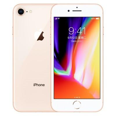 原封国行苹果 iPhone 8 全网通移动联通电信4G手机苹果8【顺丰包邮】