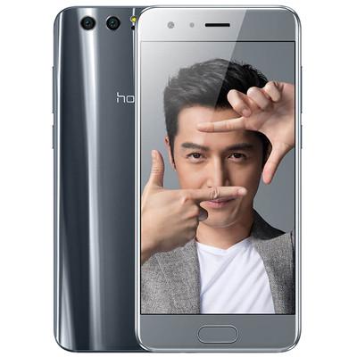 【顺丰包邮】荣耀9 全网通 标配版 4+64GB  移动联通电信4G智能手机
