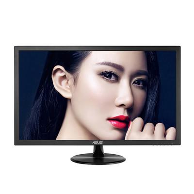 华硕 VP228DE 21.5寸超薄LED屏 华硕电脑液晶显示器