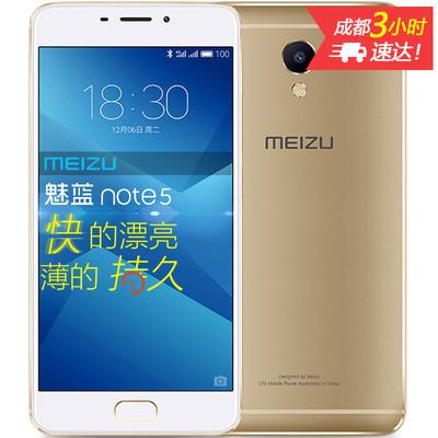 【顺丰包邮】魅族 魅蓝Note 5(全网通)4G智能手机