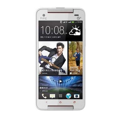 HTC Butterfly S 9088 蝴蝶S 移动3G手机  下单送蓝牙耳机