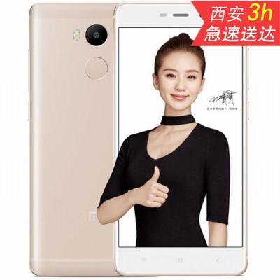 【包邮】小米 红米4 3GB+32GB 全网通