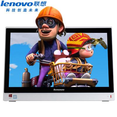 【官方授权 顺丰包邮】联想 扬天S5130 23英寸商务一体机 酷睿i3 6100U/4GB/1TB/集显)内置DVD刻录机  预装Windows 7