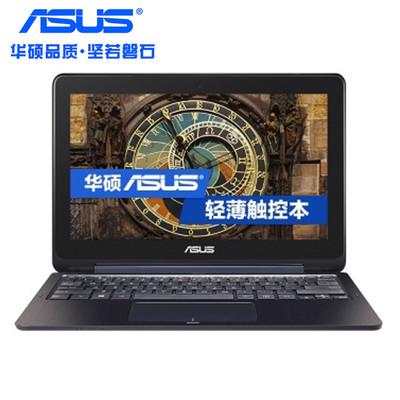 【顺丰包邮】11.6英寸触控变形本 华硕 TP200SA3700(4GB/64GB)四核N3700 4G 64G SSD固态硬盘 强劲核显 多彩时尚 美得精心