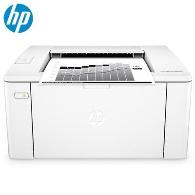 惠普(HP)104A/104w/p1108黑白A4激光打印机104W无线wifi办公家庭 104a
