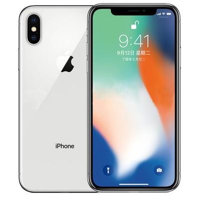 苹果 iPhone X(全网通)以当前实际销售价格为准