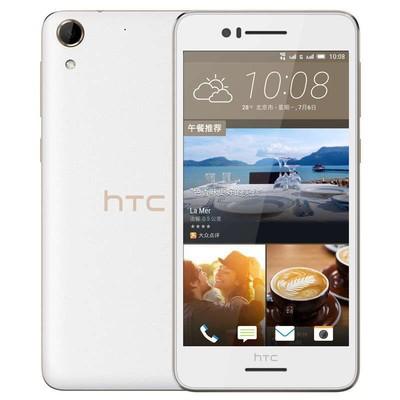 HTC Desire D728W  移动联通4G手机