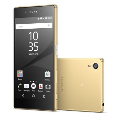 索尼 Xperia Z5 E6683(双4G)手机  正品国行  全国联保