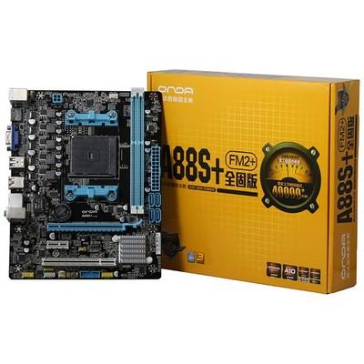 Onda/昂达 A88S+全固版 FM2+ A88主板 带PCI 搭配7650K 860K 主板