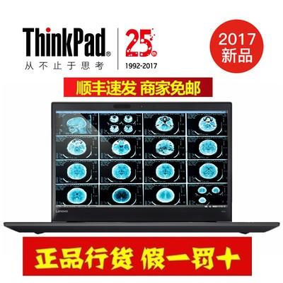 【ThinkPad授权专卖】 P51s(20HBA00FCD)I7-7500U16G/512G/2G/w10