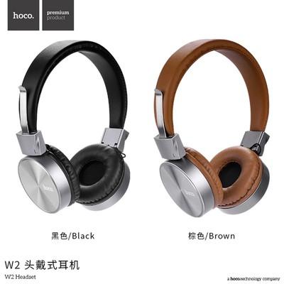 HOCO/浩酷 W6耳机头戴式降噪耳机 电脑耳麦游戏带麦语音有线音乐耳机