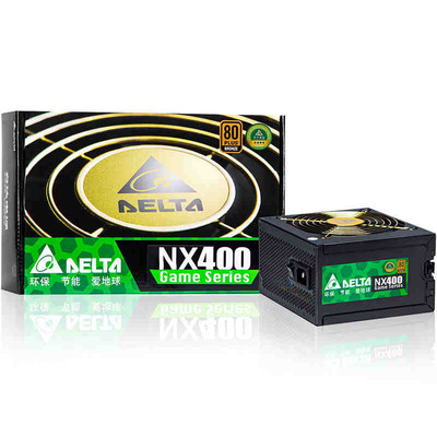 台达 NX400 额定400W NX400 电源 80PLUS铜牌 静音电源