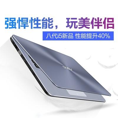 华硕 F442UR8250(4GB/500GB/2G独显)14英寸时尚影音轻薄便携本