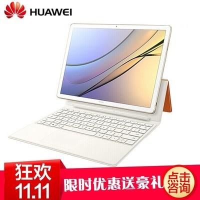 【2017新款 华为授权专卖】HUAWEI MateBook E(M3/4GB/128GB)