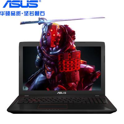 【顺丰包邮】华硕 FX53VD7300(8GB/1TB/4G独显)15.6英寸笔记本