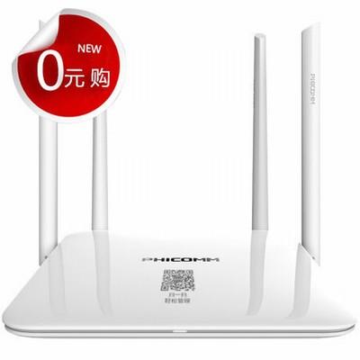 【买返399元=0元购】斐讯K2 1200M千兆家用双频智能无线wifi穿墙