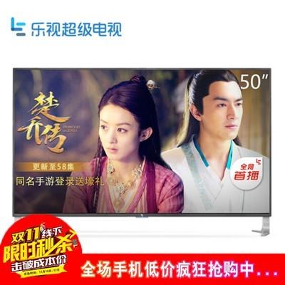 乐视超级电视 超4 X50  HDR 3GB+16GB 智能液晶网络电视(含底座)