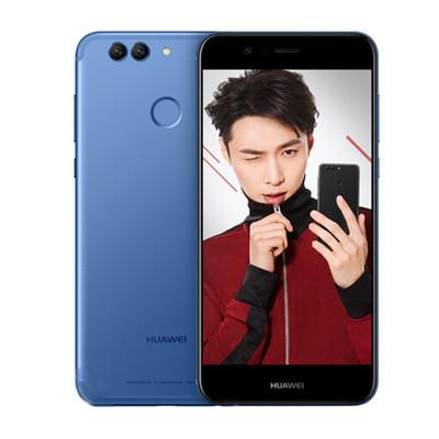 华为 nova 2(全网通)4GB+64GB 移动联通电信4G手机 双卡双待
