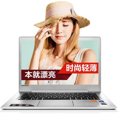 【限时特惠 顺丰包邮】联想 Ideapad 310S-14ISK14英寸(I7-6500U/8GB/256GB/2G独显)