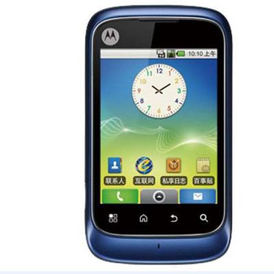 MOTOROLA/摩托罗拉 XT301 3G手机CDMA2000/CDMA 电信定制