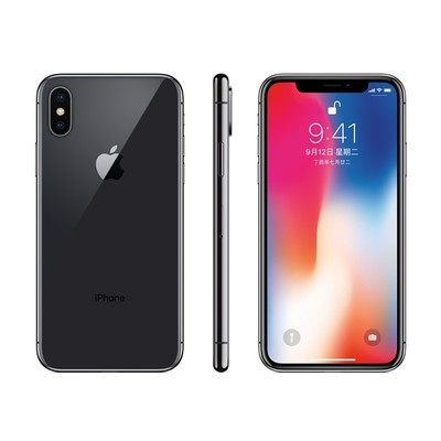 Apple iPhone X (A1865) 64GB 移动联通电信4G手机苹果X送壳膜