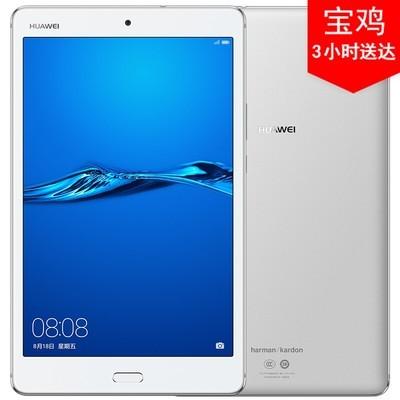 【顺丰包邮】华为 M3 青春版 8.0寸 平板电脑 3G+32G 通话版