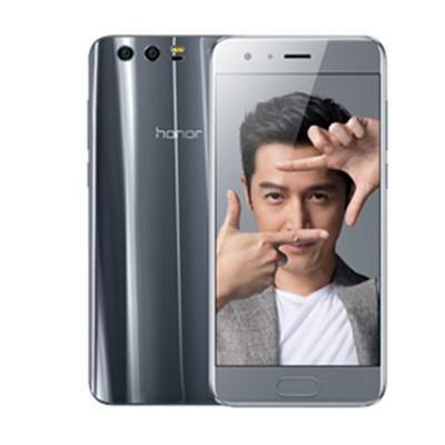 【好礼即发 顺丰包邮】荣耀 9(4G +64G )标准版 移动联通电信4G手机
