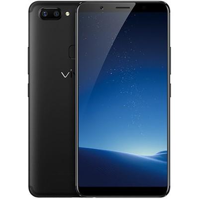 vivo X20(全网通)