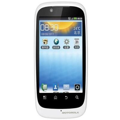 Moto XT531 联通3G手机